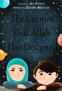Link to an enlarged image of The Cosmos that Allah has Designed