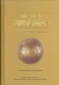 Link to an enlarged image of THE IDEAL MUSLIMAH