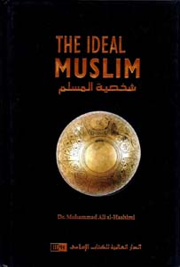 Link to an enlarged image of THE IDEAL MUSLIM