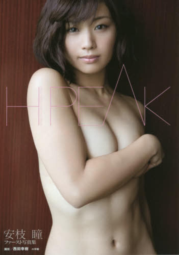 sexy singapore girls sexy nude pics