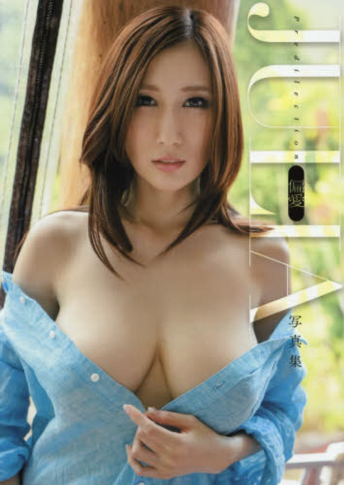 japan sex naked picture