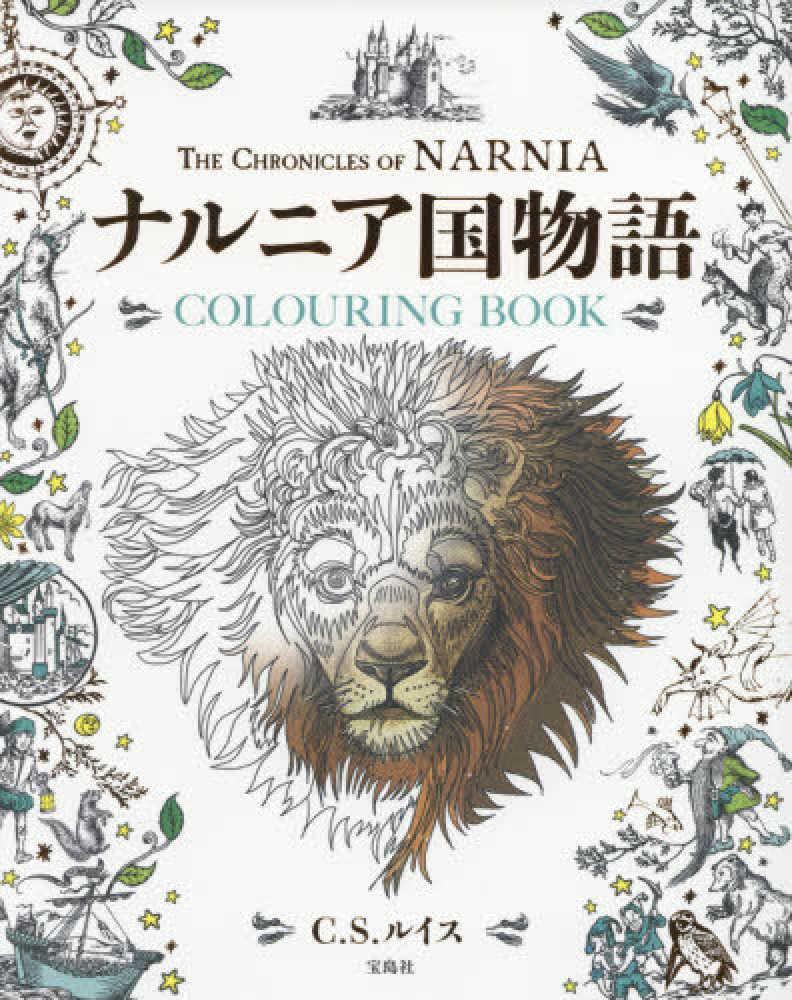 Books Kinokuniya COLOURING BOOK C