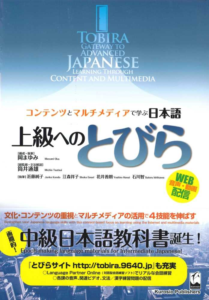 Japanese Learning Textbooks - Books Kinokuniya Webstore Australia