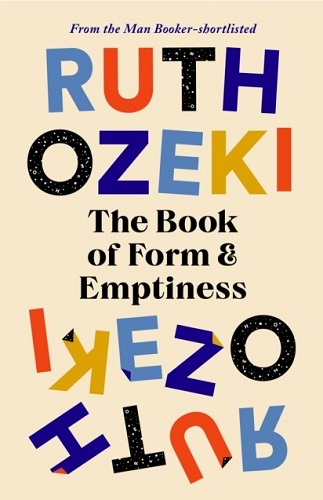 Link to an enlarged image of Book of Form and Emptiness -- Paperback