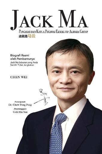 Link to an enlarged image of Jack Ma: Pengasas dan Ketua Pengawai Eksekutif Alibaba Group