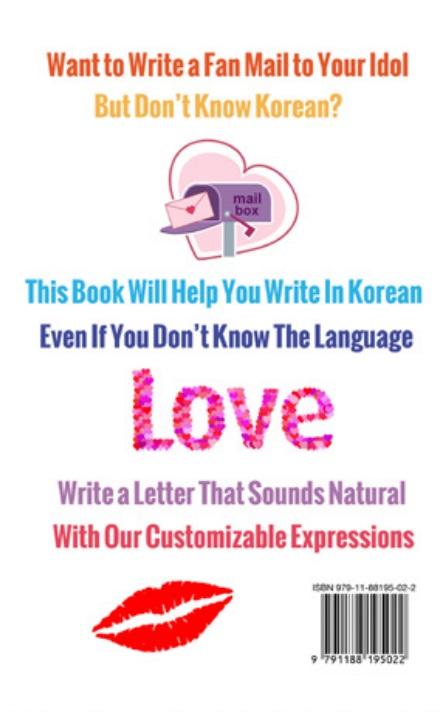 Books kinokuniya how to write a kpop fan mail letter in korean 9791188195022 9791188195022 1 expocarfo Choice Image