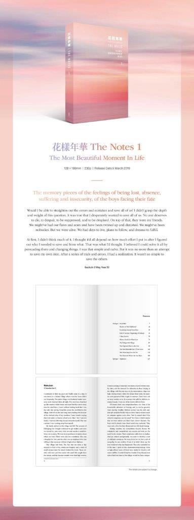 Books Kinokuniya: BTS THE MOST BEAUTIFUL MOMENTS IN LIFE THE NOTES 1