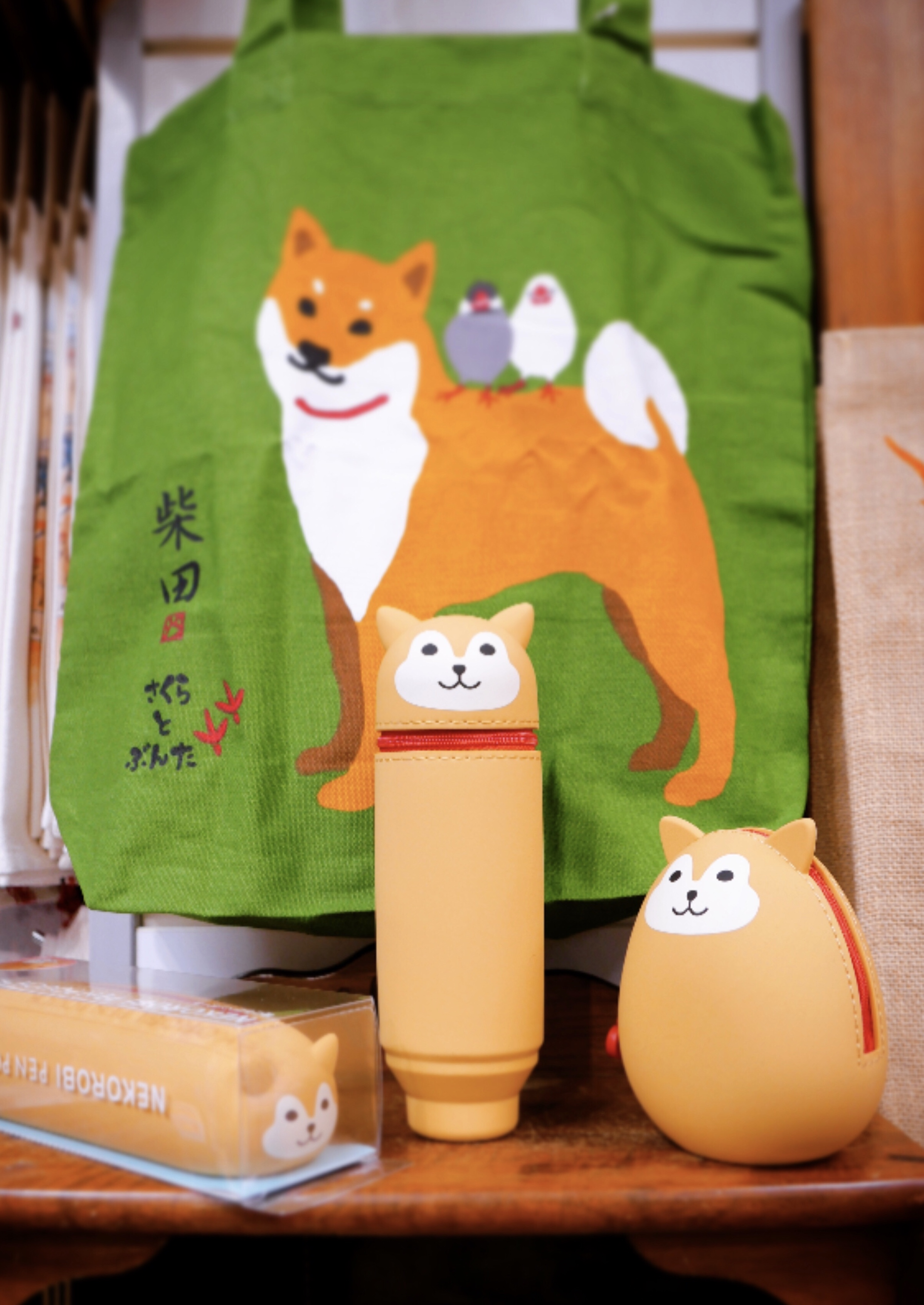 Link to an enlarged 2nd image of Shiba Lover Box - Maido in a Box Special Edition