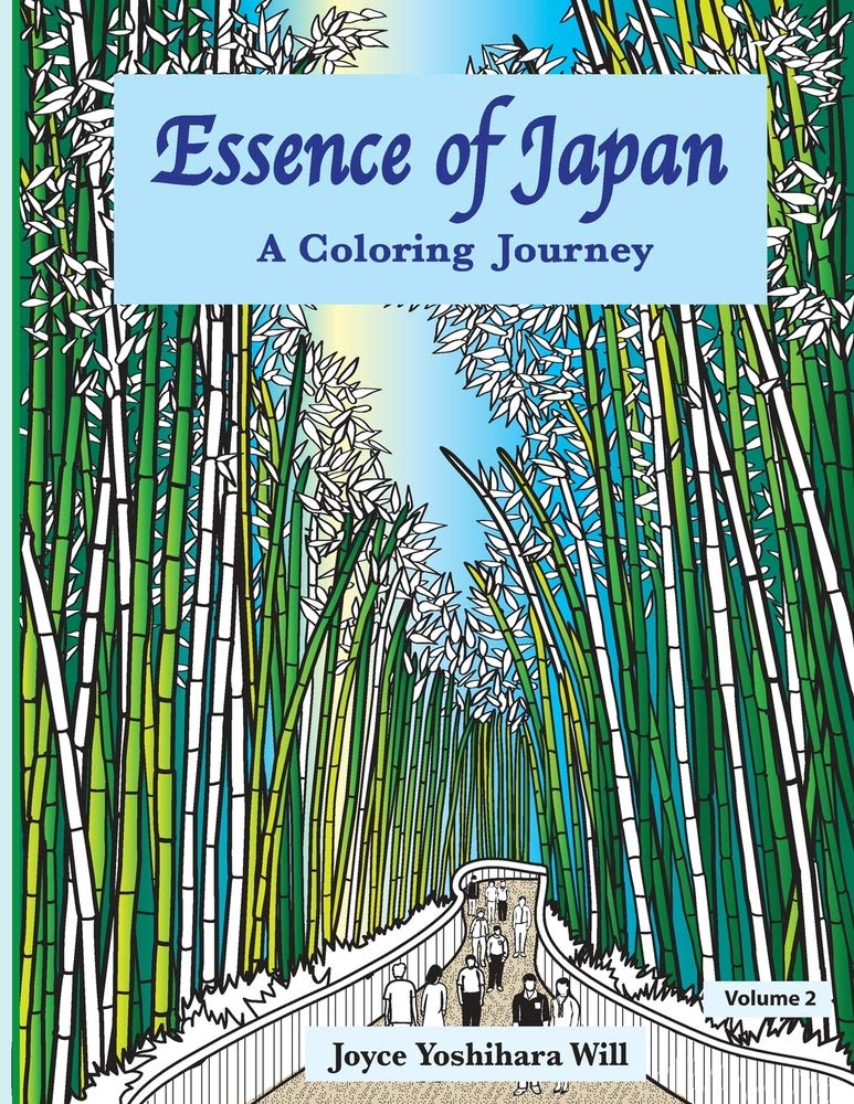 "Link to an enlarged image of Essence of Japan: A Coloring Journey (Essence of Japan"") <2>"